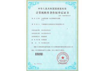 全球贸易通一站式网站优化系统