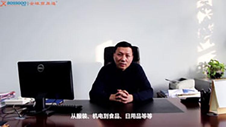 宁波汇星国际贸易有限公司
